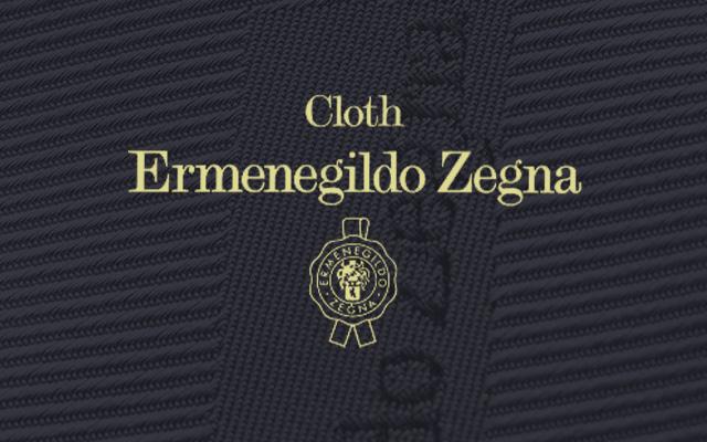 Ermenegildo Zegna(エルメネジルド ゼニア)