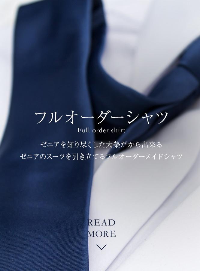 order_shirts_banner_on
