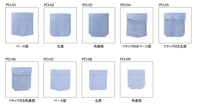 patternshirt_img_004