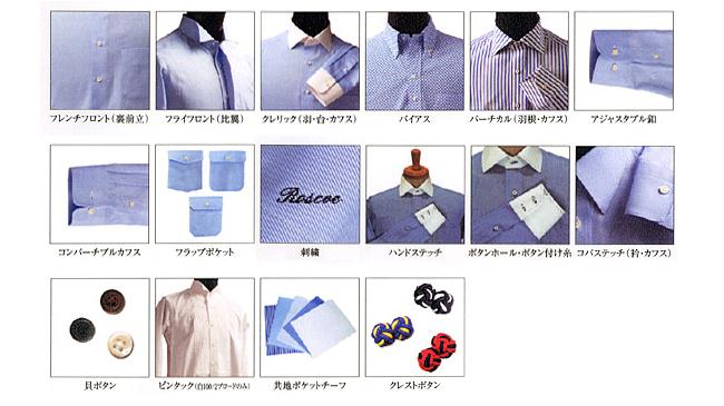 patternshirt_img_006